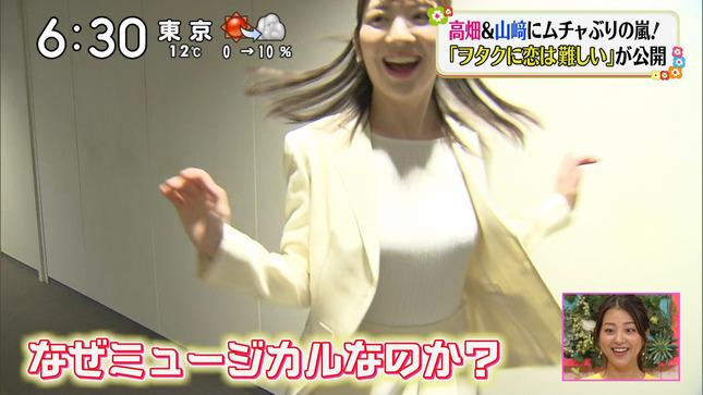 佐藤真知子 ズームイン!!サタデー 5