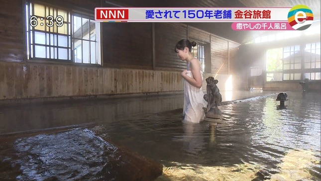 臼井佑奈 news every 静岡 10