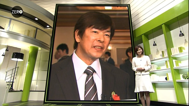 鈴江奈々 NEWS ZERO キャプチャー画像 09