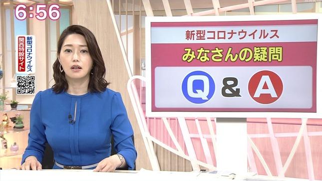 牛田茉友 ニュースほっと関西 NHKニュース 16
