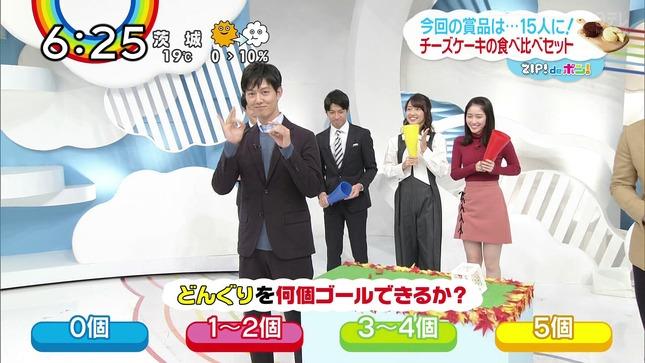 熊谷江里子 徳島えりか ZIP! 3
