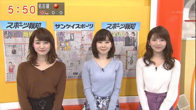 松尾由美子 新井恵理那 グッド!モーニング 9