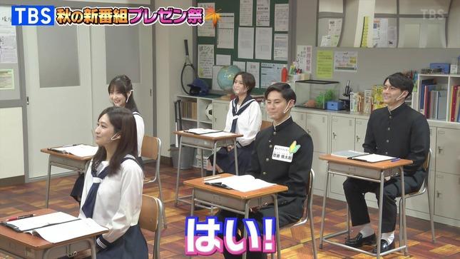 田村真子 TBS秋の新番組プレゼン祭 5