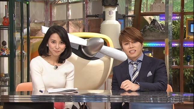 杉野真実 世界まる見え!テレビ特捜部2時間SP 13