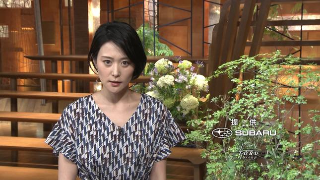 森葉子 報道ステーション 8