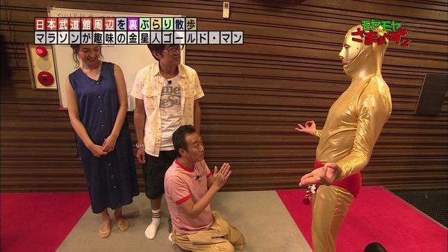 福田典子 モヤモヤさまぁ~ず2 8