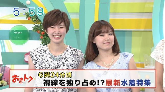 池田琴弥 おはようコールABC 1