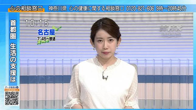 橋詰彩季 列島ニュース おはよう東海 16
