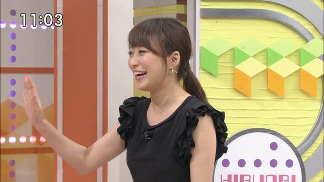 枡田絵理奈 ひるおび! 45