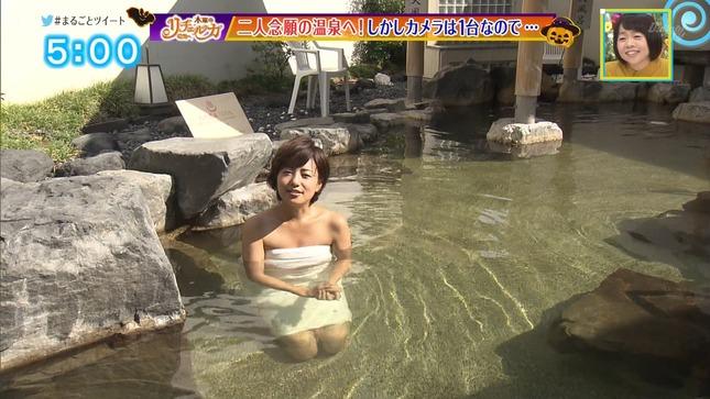 山田桃子 まるごと 木曜のリチェルカ 2