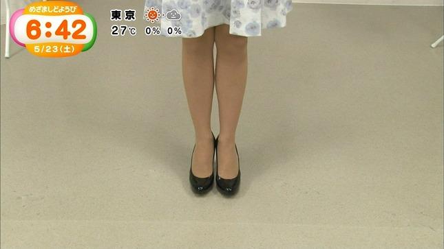 長野美郷 めざましどようび めざましテレビ 18