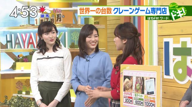 宇賀神メグ はやドキ! AKB48グループ歌唱力No1決定戦 7
