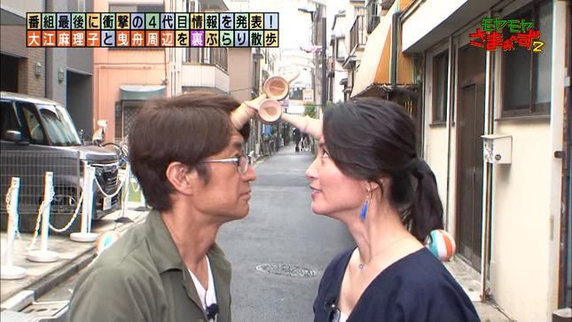 大江麻理子 モヤモヤさまぁ~ず2 12