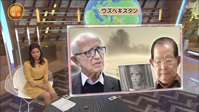 増井渚 国際報道 2