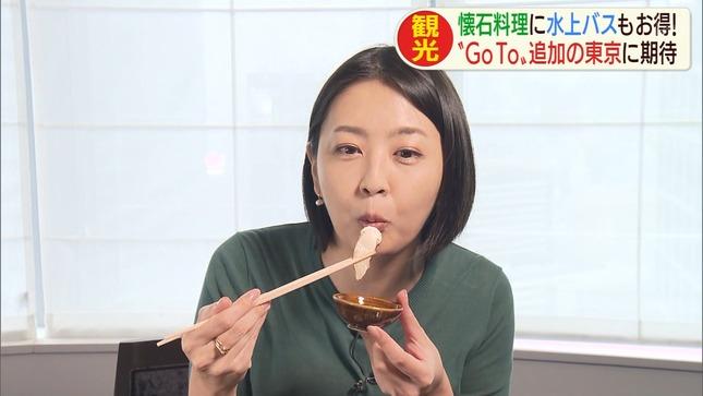 矢島悠子 スーパーJチャンネル 15