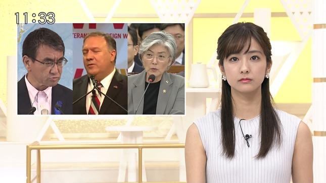 田村真子 ひるおび! ゴゴスマ JNNニュース 2