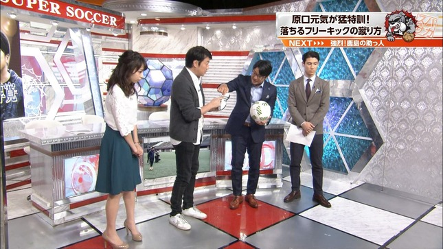 宇垣美里 あさチャン! スーパーサッカー 4