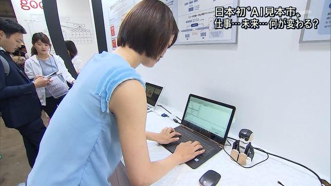 八木麻紗子 報道ステーション おはようコールABC 3
