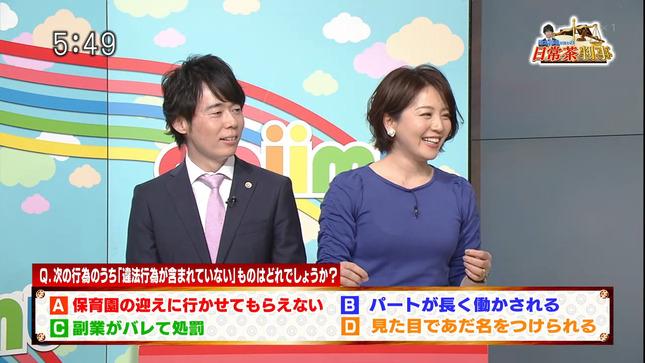 大橋未歩 5時に夢中! ワールドビジネスサテライト 16