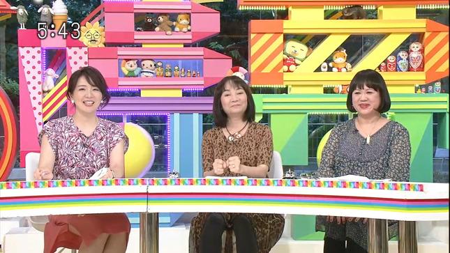 大橋未歩 アスリートプライド 5時に夢中! 18
