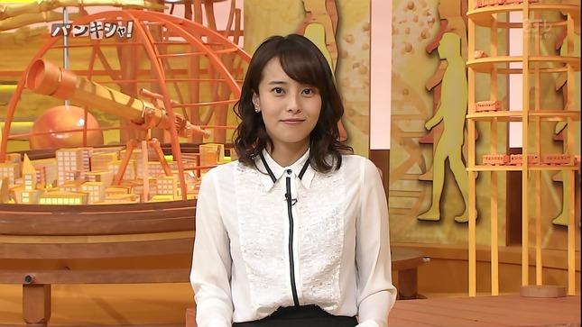 上田まりえ 日テレプッシュ 真相報道バンキシャ! 11