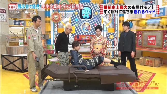 新井恵理那 所さんお届けモノです! ニュースキャスター 4