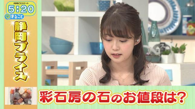 澤井志帆 まるごと 8