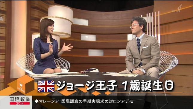 黒木奈々 国際報道2014 05