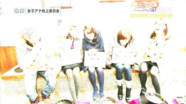 増井渚 YTV女子アナ向上委員会ギューン 07