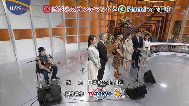 須黒清華 ワールドビジネスサテライト 13