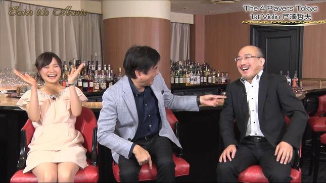 繁田美貴 エンター・ザ・ミュージック ワタシが日本に住む理由 8