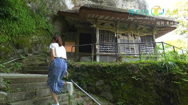 庭木櫻子 行こうよ 夏 九州 6