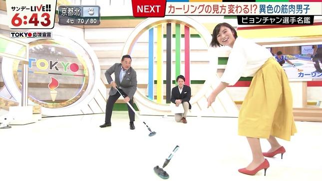 山本雪乃 サンデーLIVE!! ハナタカ!優越館 2