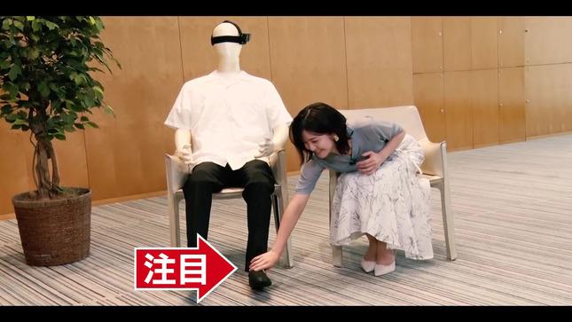 林美桜 弘中綾香 弘中美活部 6