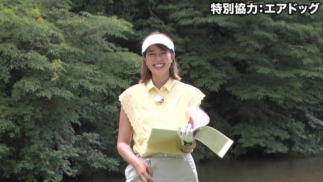 稲村亜美 ドラコン女王への道 1