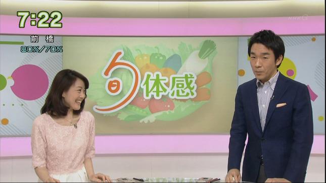 江崎史恵 おはよう日本 04