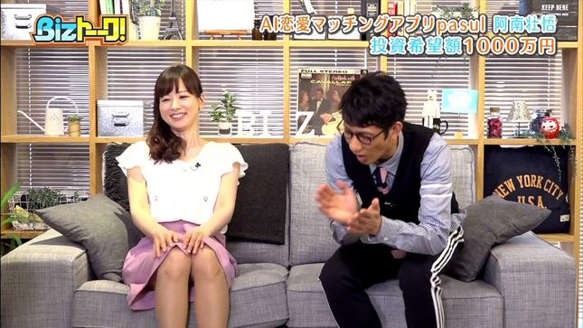 皆藤愛子 Bizトーーク! 10