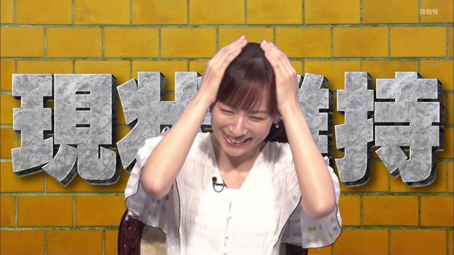 皆藤愛子 踊る!さんま御殿!! BSイレブン競馬中継 プレバト!! 10