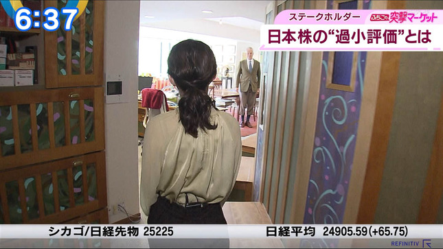 片渕茜 ニュースモーニングサテライト 16