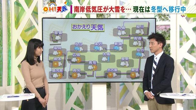 桝田沙也香 ワイド!スクランブル 9