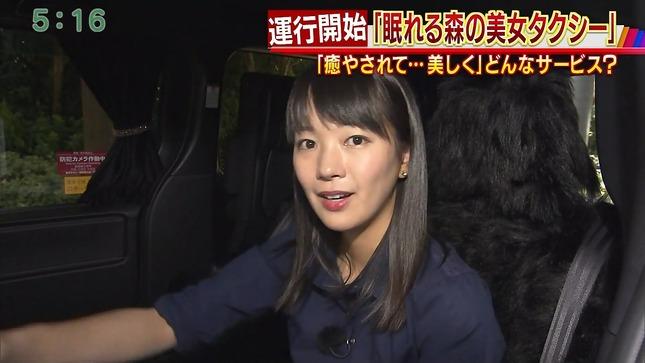 紀真耶 スーパーJチャンネル 4