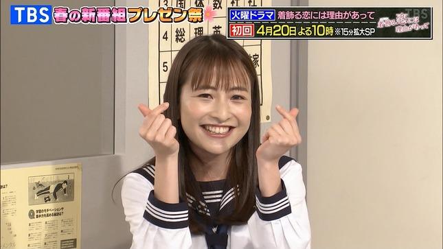 日比麻音子 TBS春の新番組プレゼン祭 12