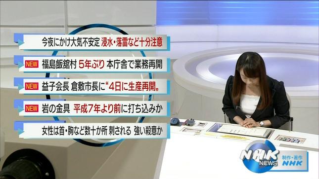片山千恵子 サキどり↑ NHKニュース 18