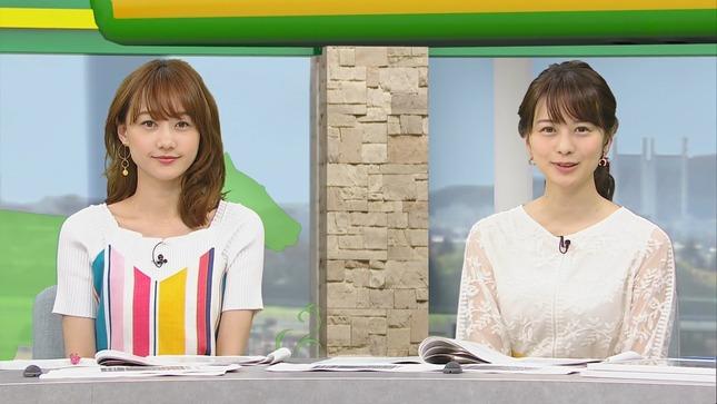 高見侑里 高田秋 BSイレブン競馬中継 うまナビ!イレブン 20