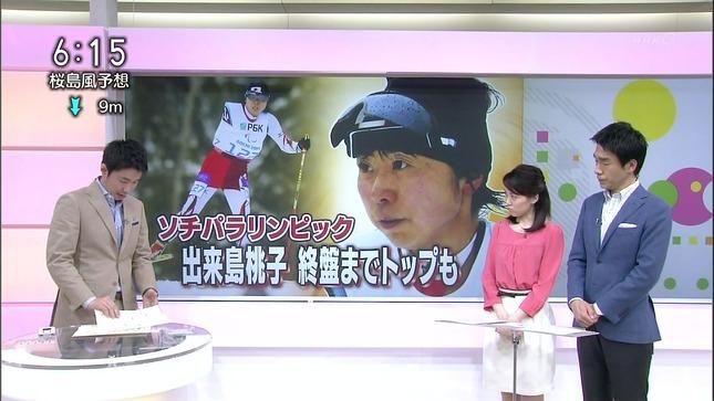 江崎史恵 おはよう日本 01