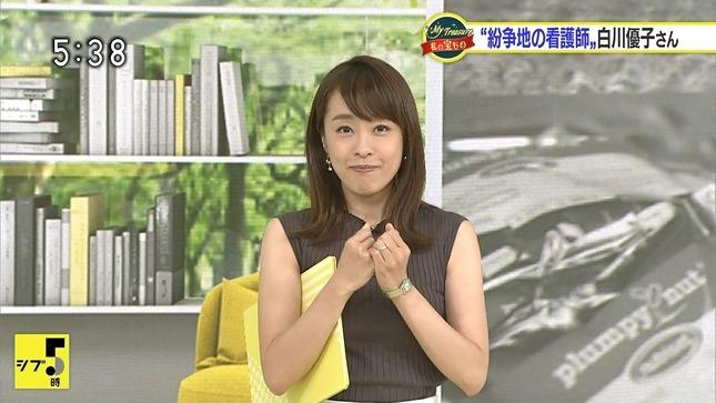 片山千恵子 ニュースシブ5時 5