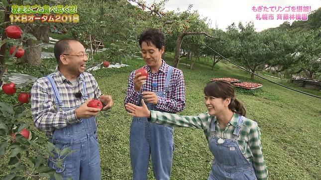 村雨美紀 どさんこワイド 1×8いこうよ! 13