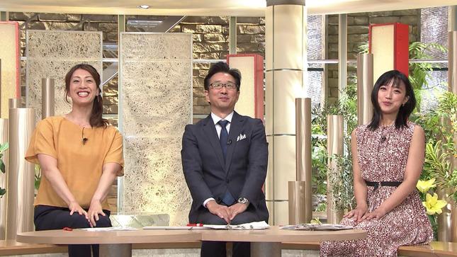 竹内由恵 報道ステーション 徳永有美 4