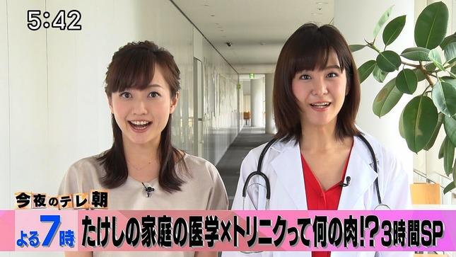 林美桜 スーパーJチャンネル 今夜のテレ朝 島本真衣 4