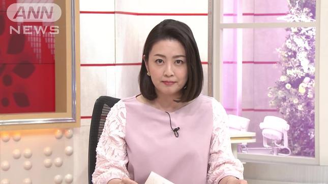 矢島悠子 スーパーJチャンネル AbemaNews サンデーLIVE!! 1